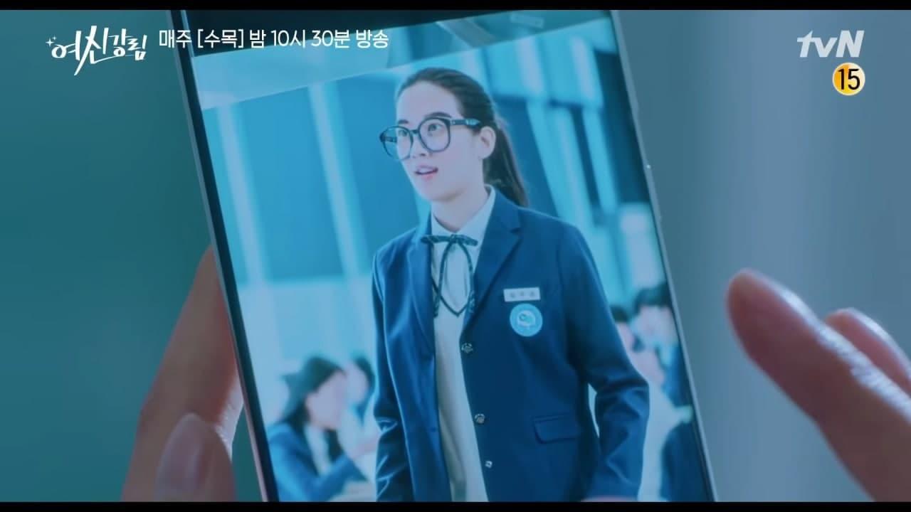 Ju Kyung's old school photos