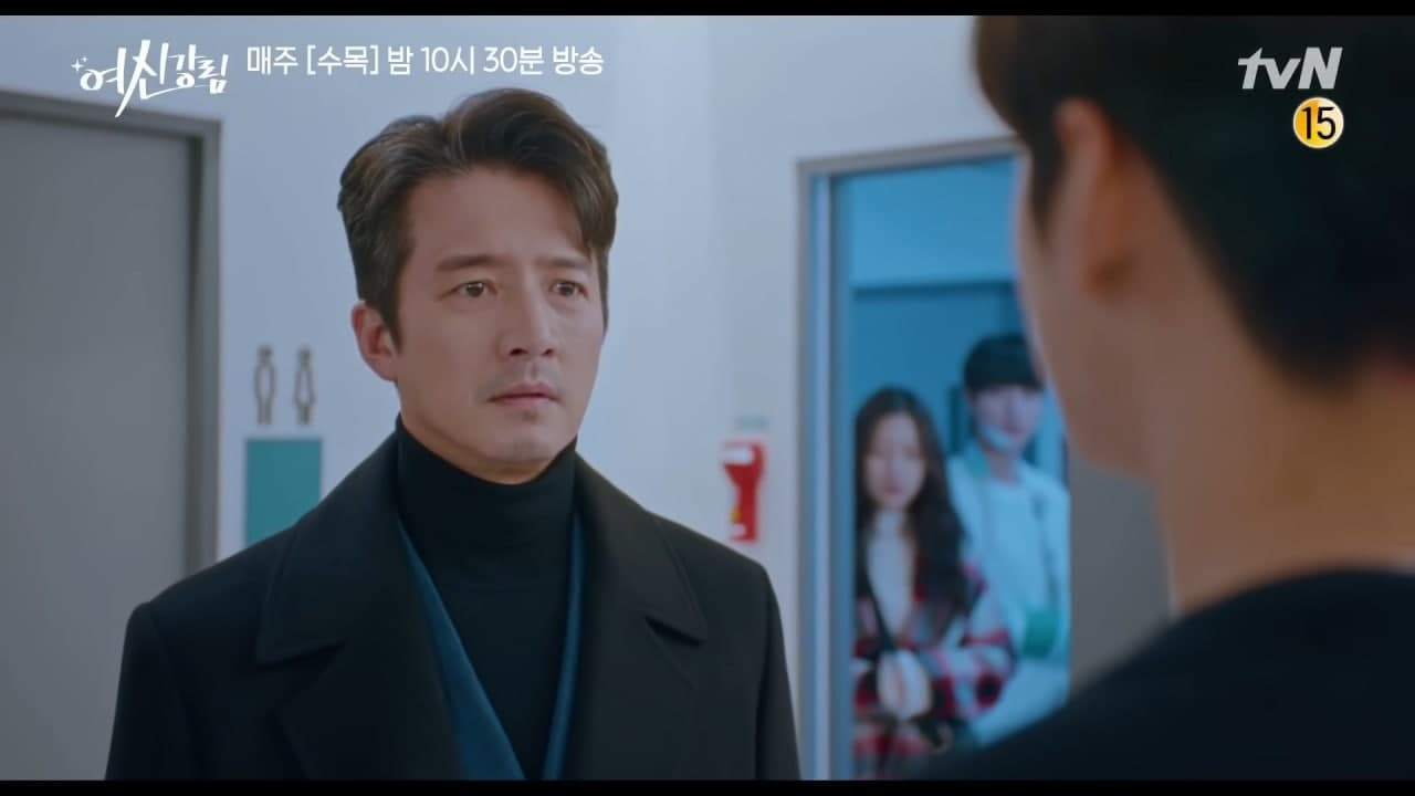 Suho and his dad get into this tense confrontation