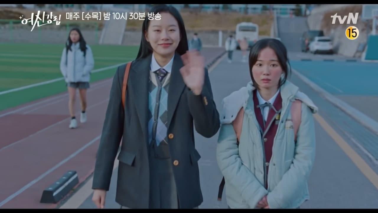 Ju Kyung's past