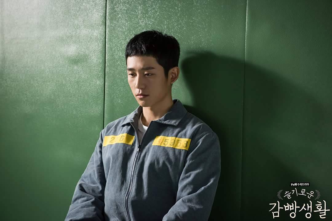 An honest review of Prison Playbook