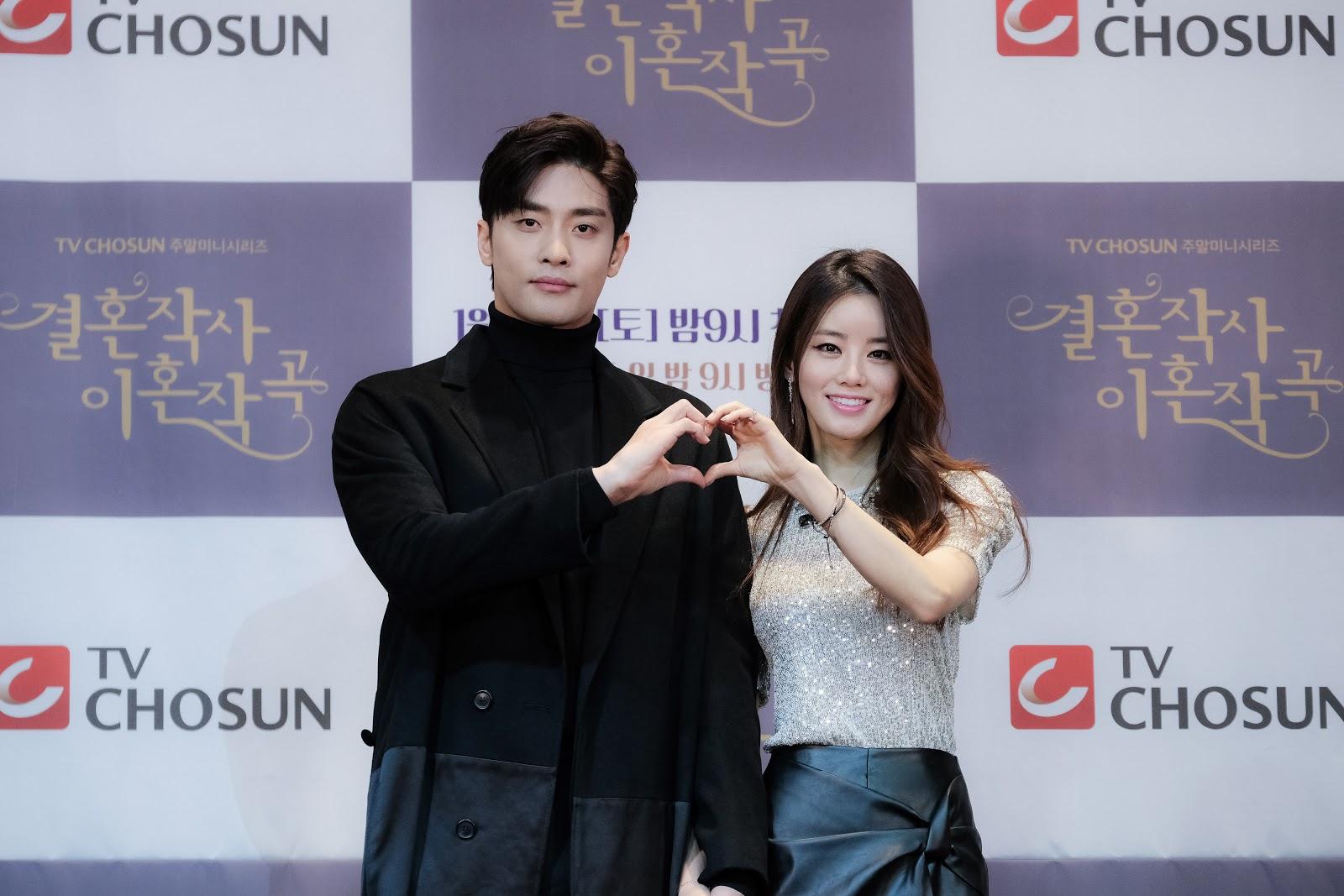 Sung Hoon and Lee Ga Ryung