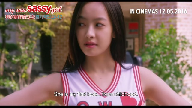 My Sassy Girl Movie Trivia Trivia - There's also a sequel called My New Sassy Girl; scene