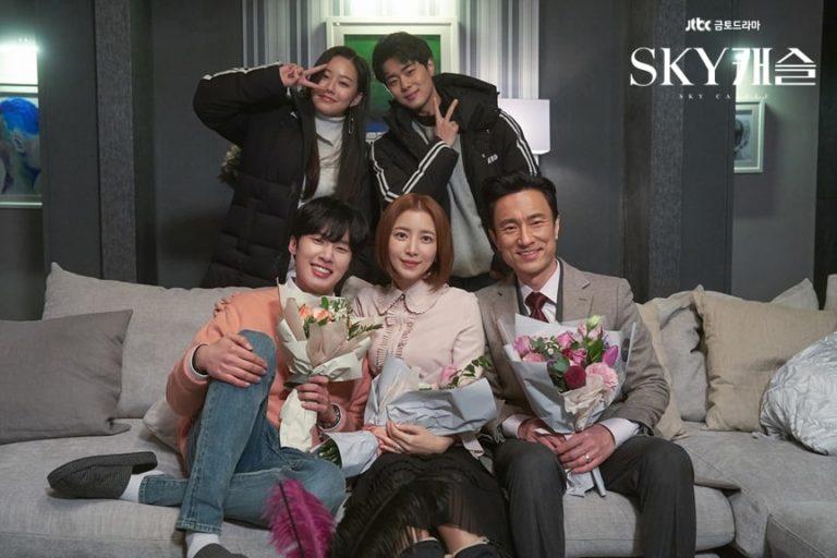 Sky Castle Jo Byeong Gyu