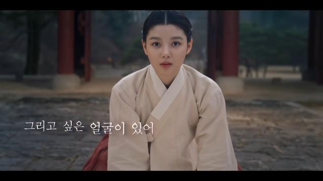 red sky korean drama