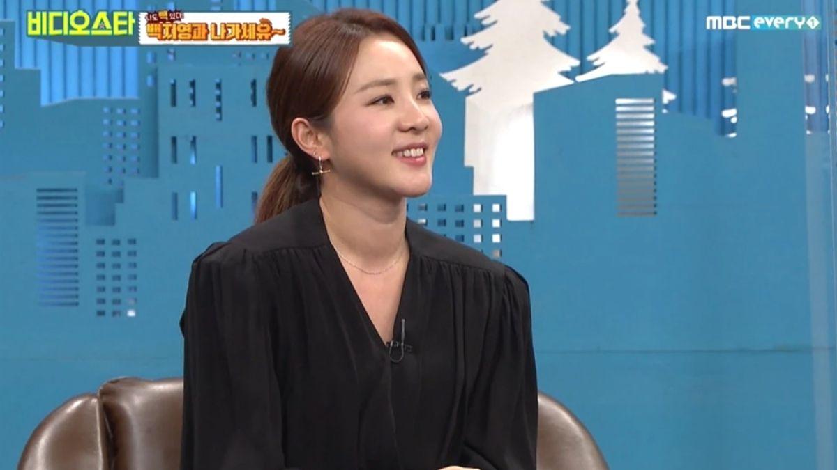 Fans worried about Sandara Park's swollen neck