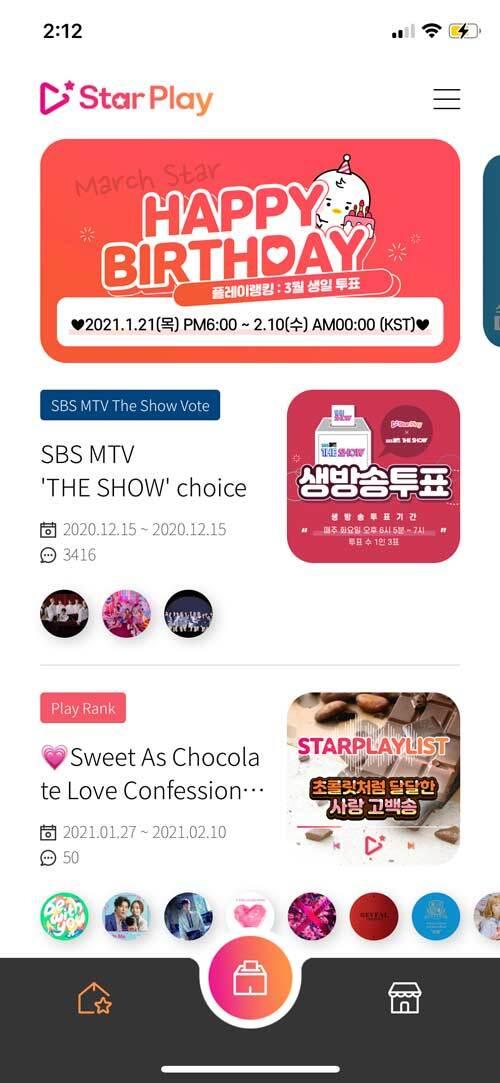 StarPlay-app