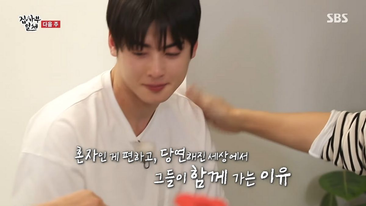 Cha Eun Woo burst into tears when his marriage plans were discussed in Master In The House