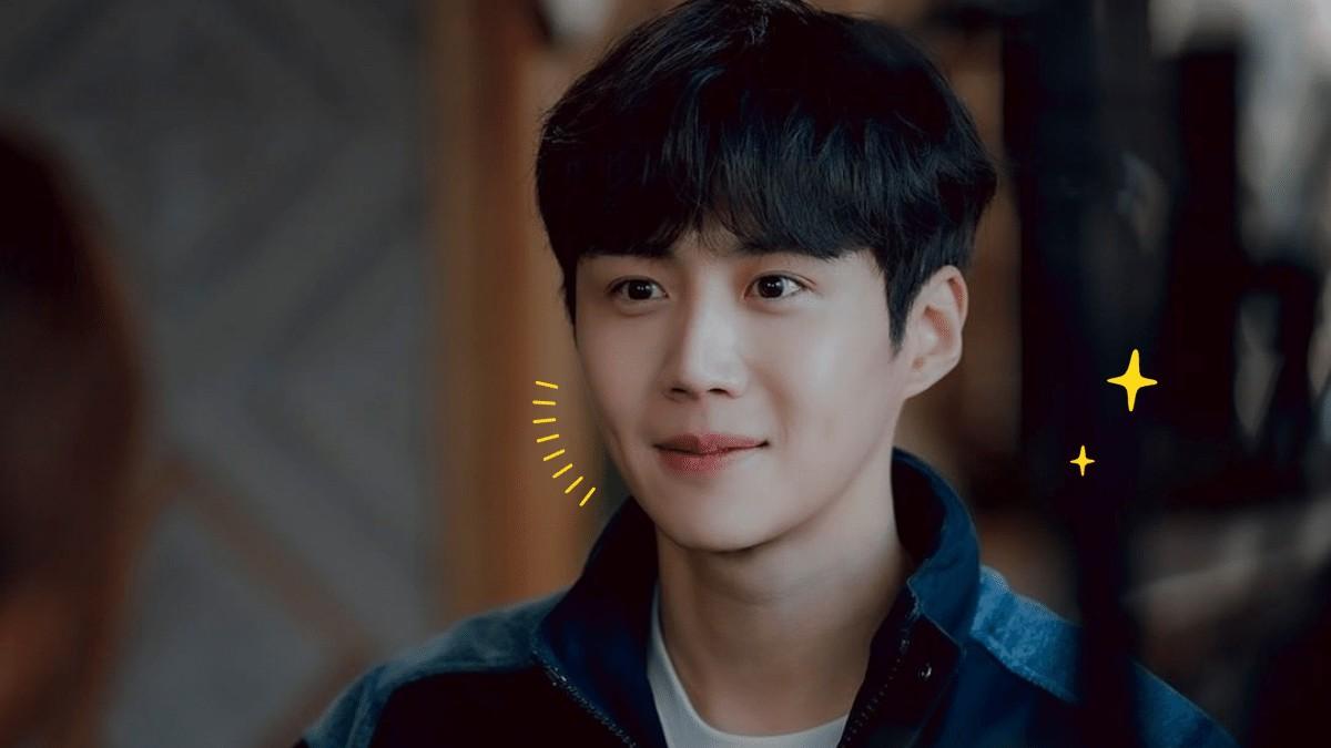 What Happened In Kim Seon Ho's Run On Cameo