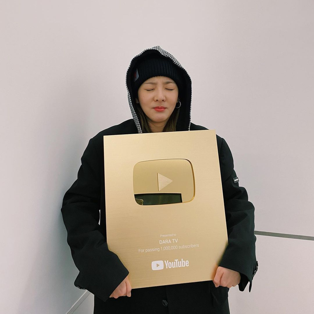 Sandara Park reaches 1 million subscribers on her YouTube channel