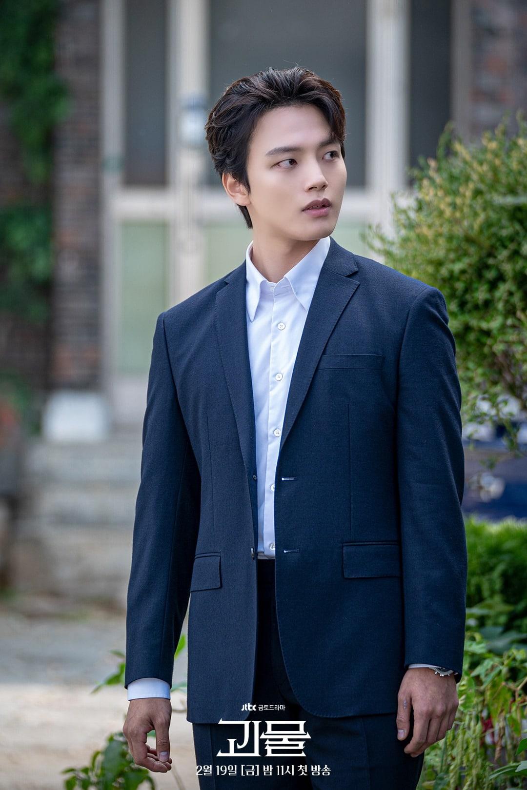 K-drama: Beyond Evil