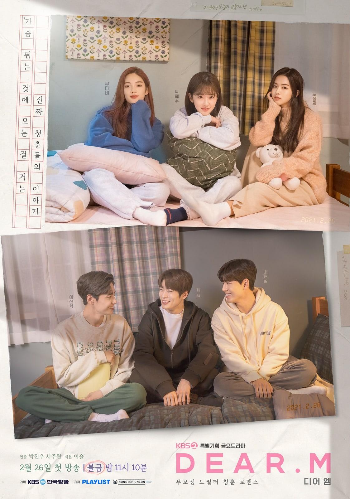 K-drama: Dear.M