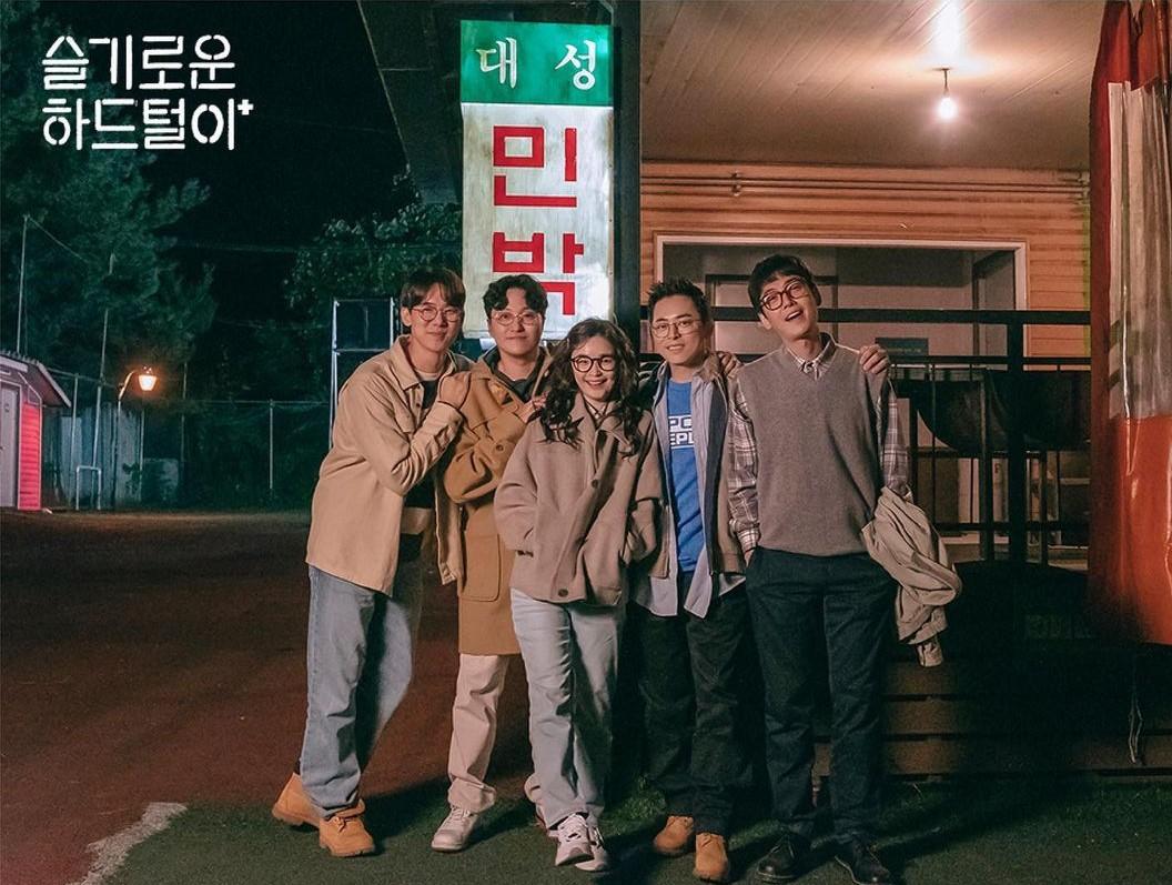 K-drama: Hospital Playlist