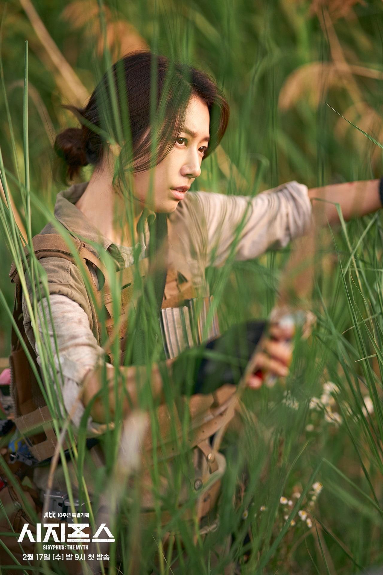K-drama: Sisyphus: The Myth