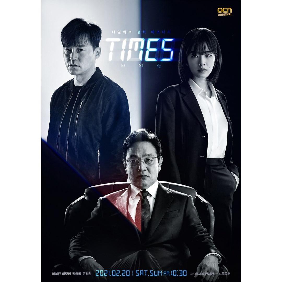 K-drama: Times