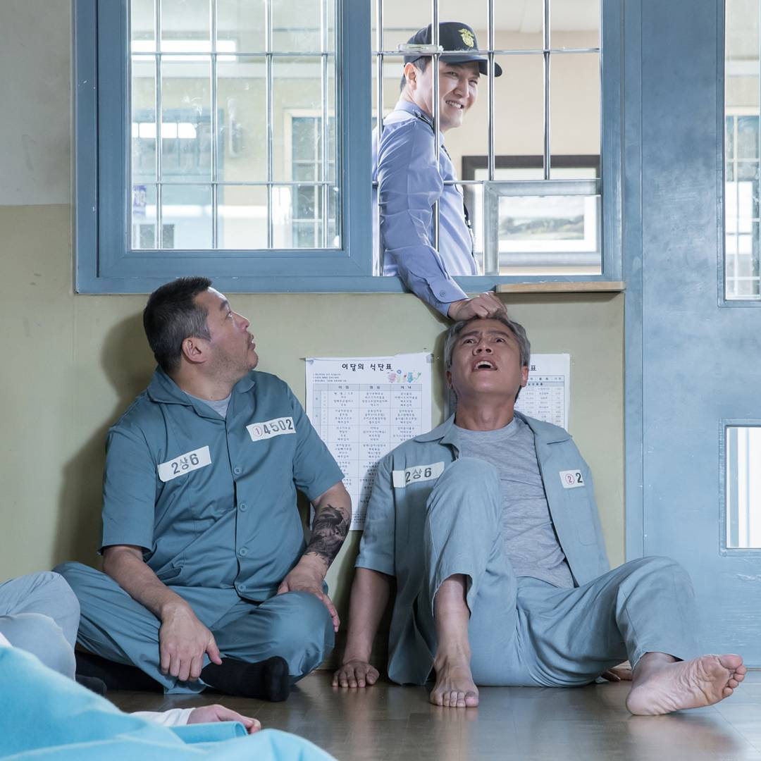 Prison Playbook - Seobu Penitentiary