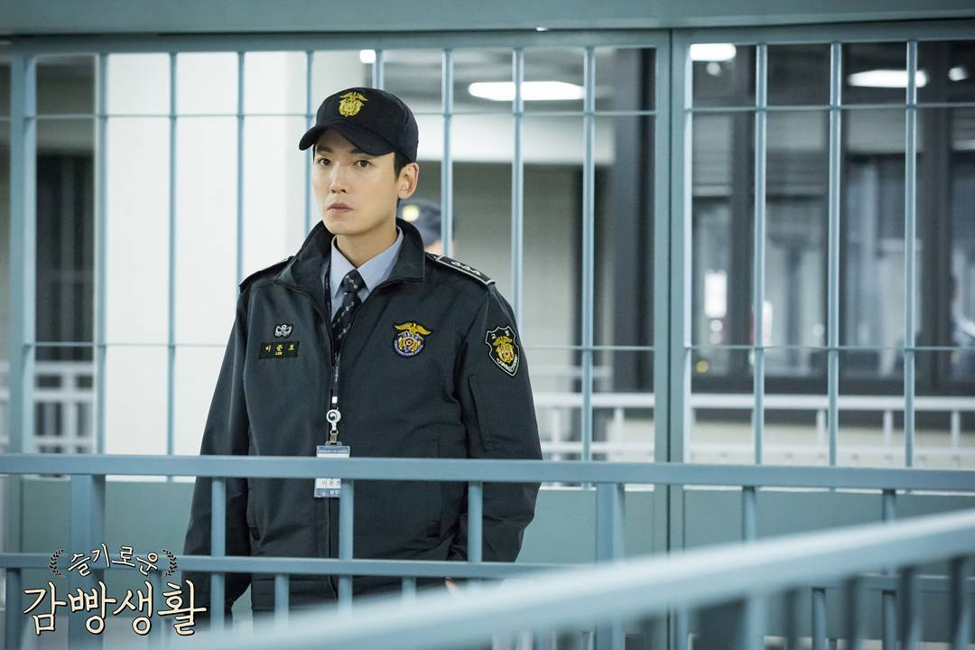 Prison Playbook - Jung Kyung Ho