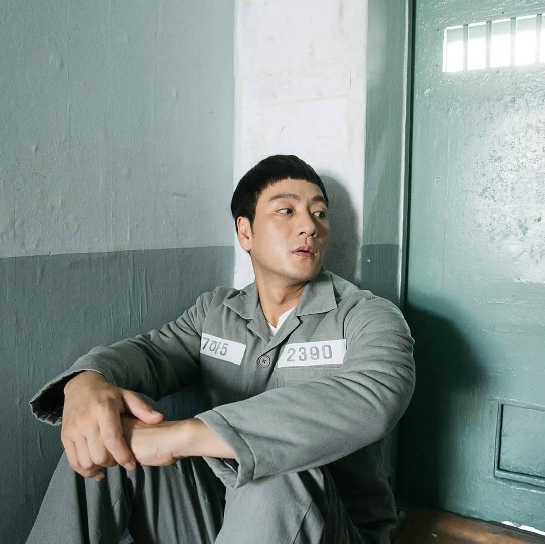 Prison Playbook's Park Hae Soo