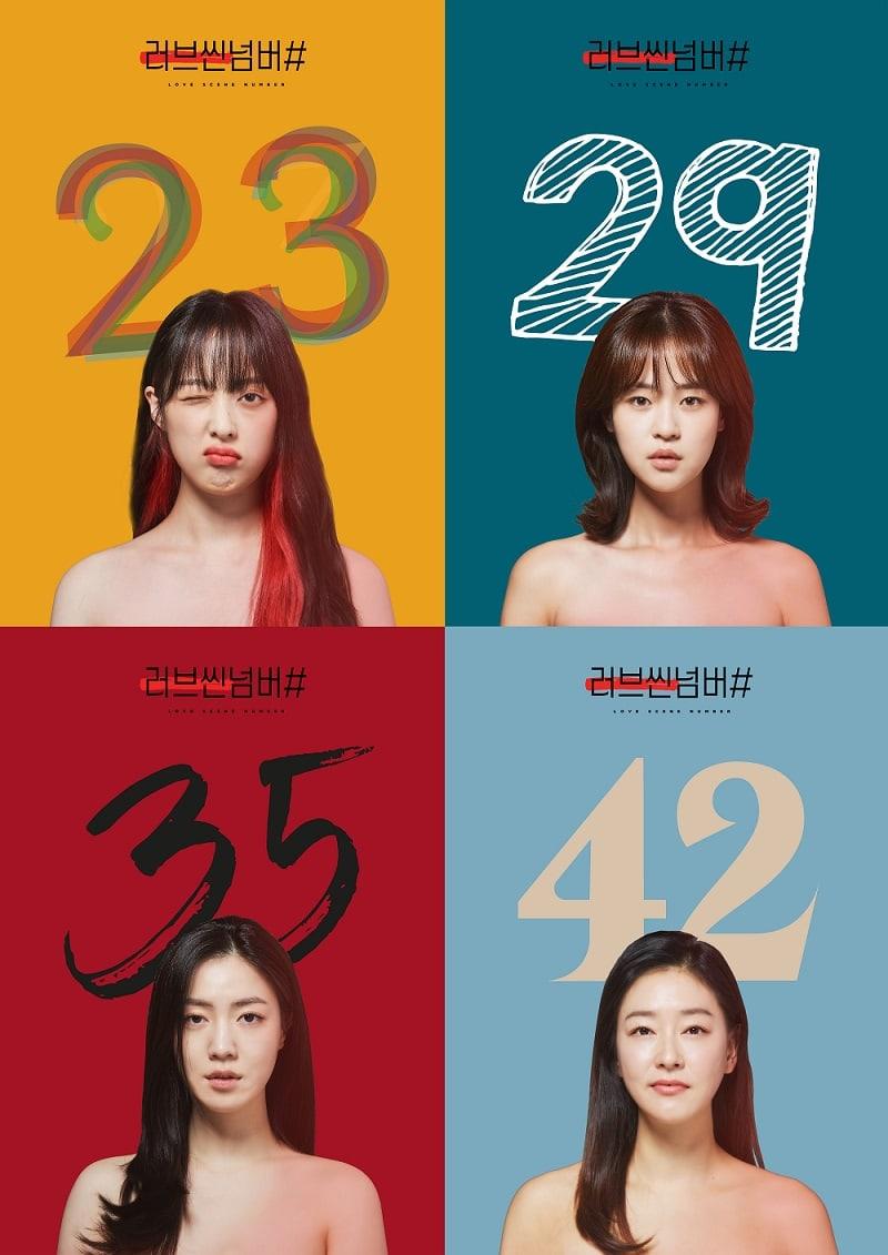 K-drama: Love Scene Number