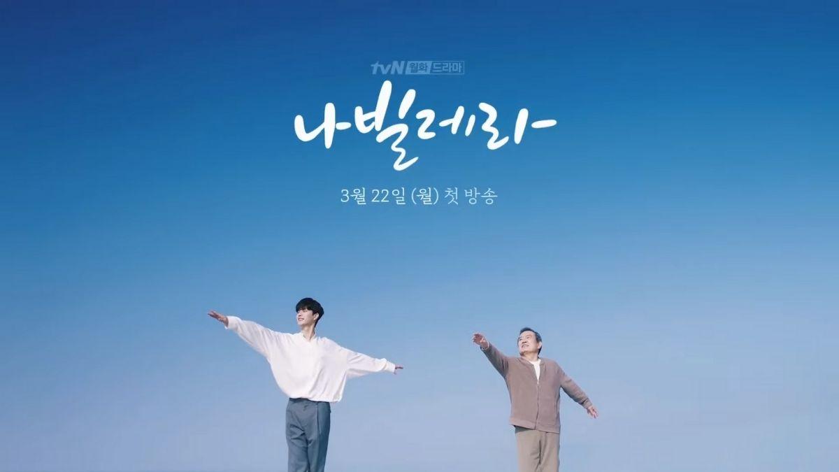 K-drama Navillera teaser