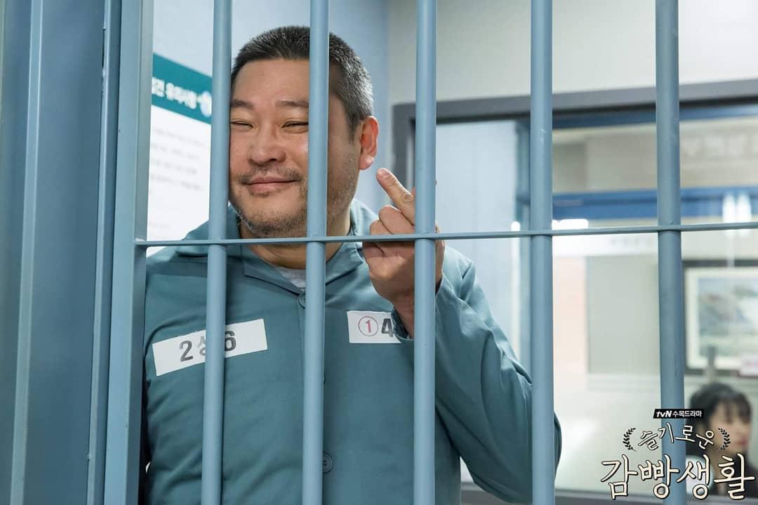 Prison Playbook: Choi Moo Sung