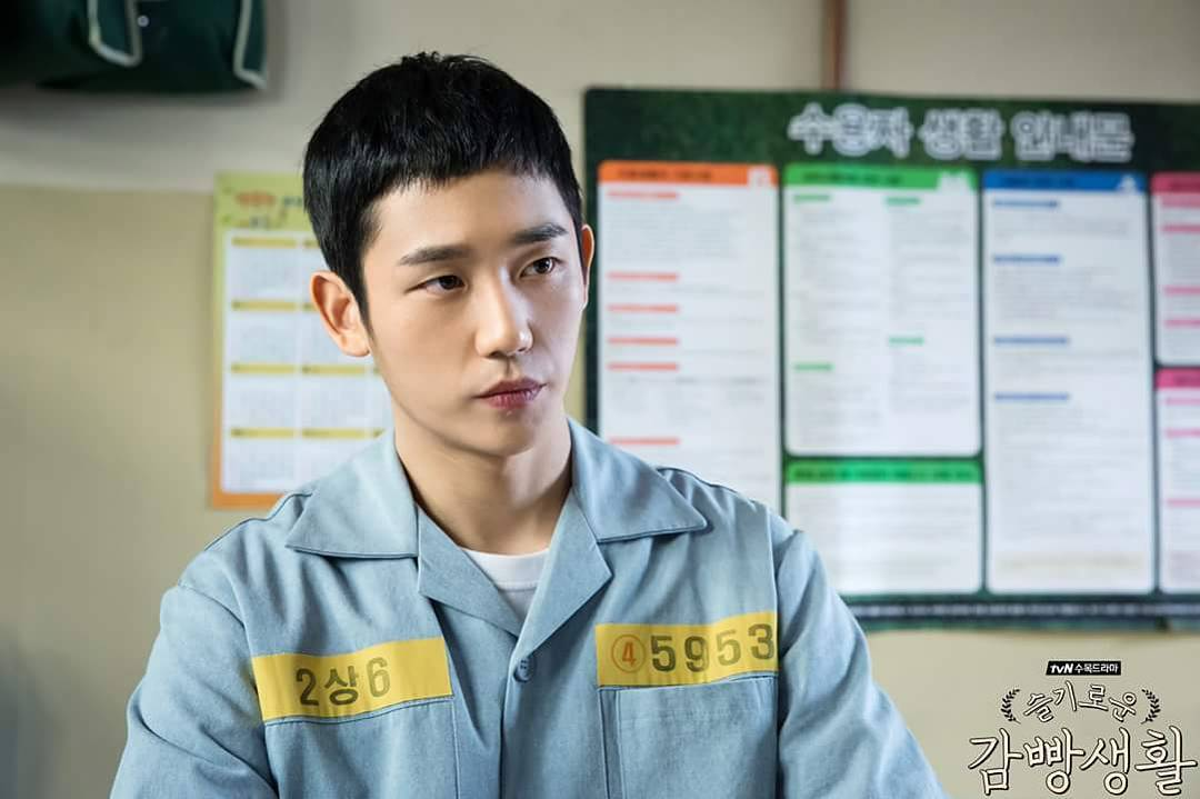 Prison Playbook: Jung Hae In