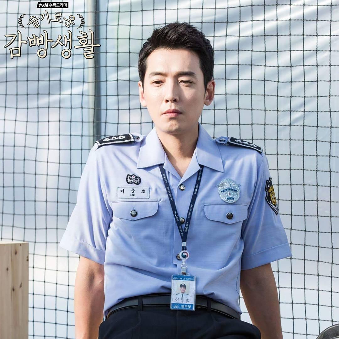 Prison Playbook: Jung Kyung Ho