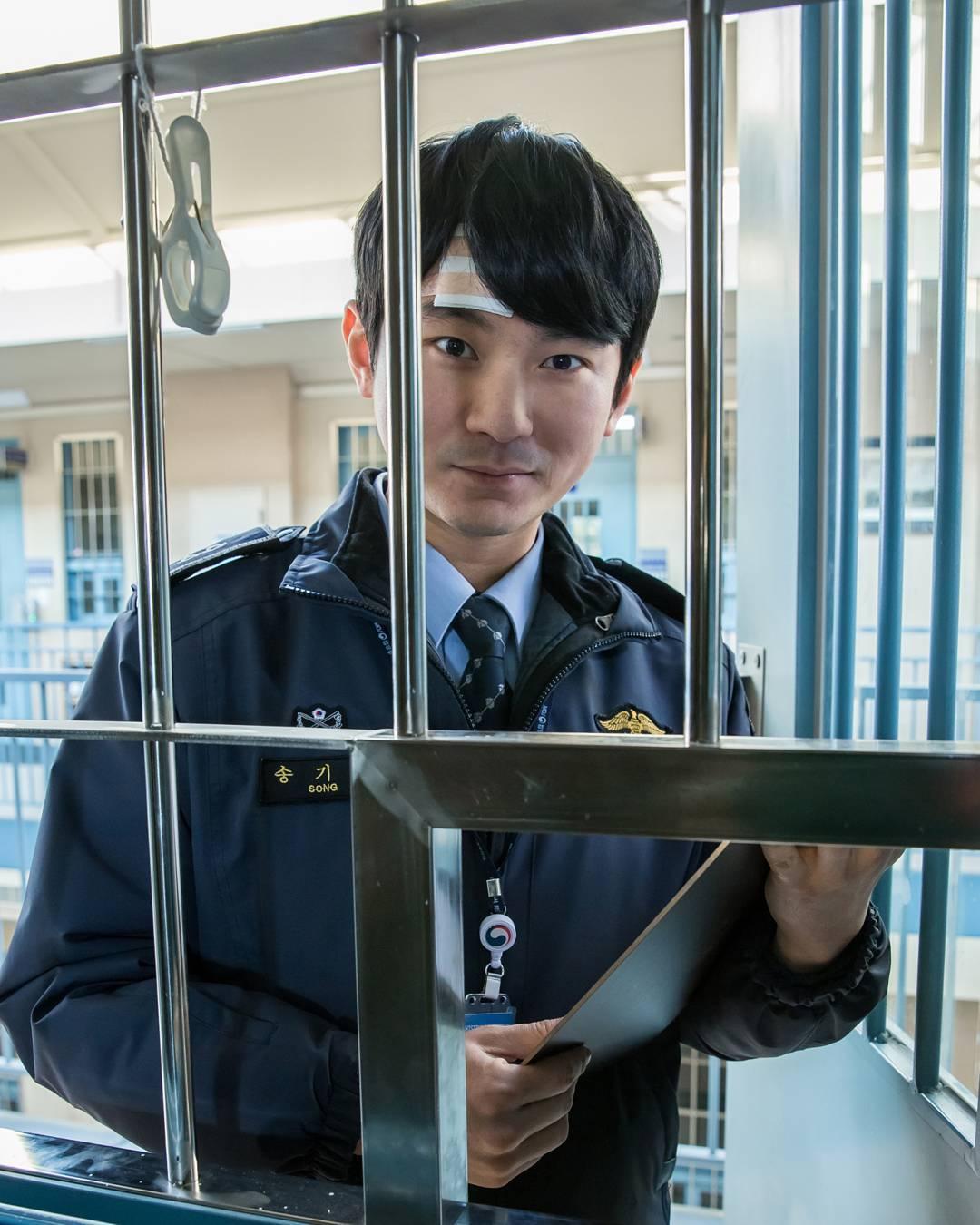 Prison Playbook: Kang Ki Doong
