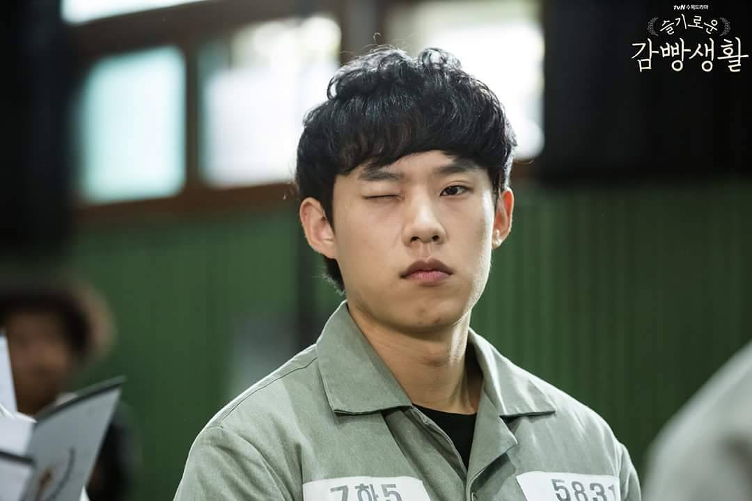 Prison Playbook: Kim Seung Cheol