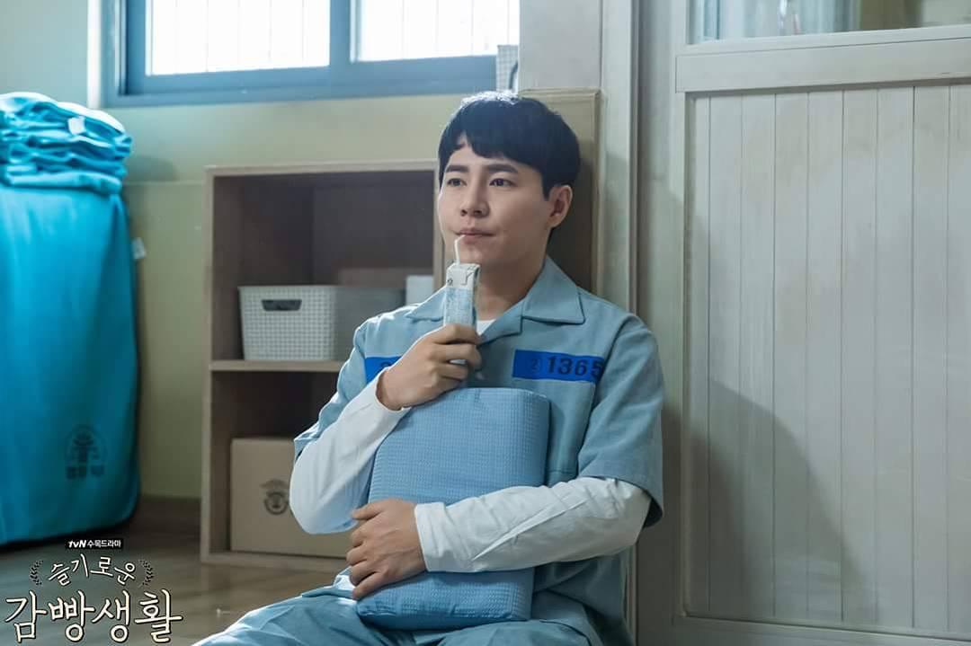 Prison Playbook: Lee Kyu Hyung