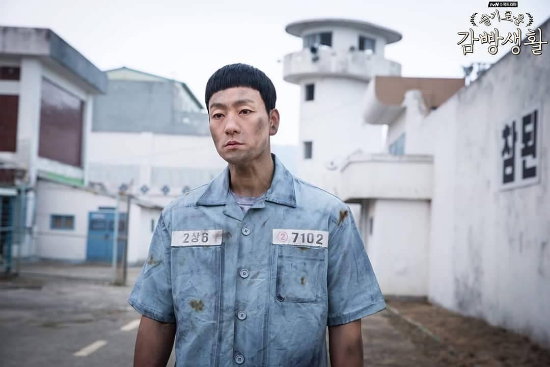 Prison Playbook: Park Hae Soo