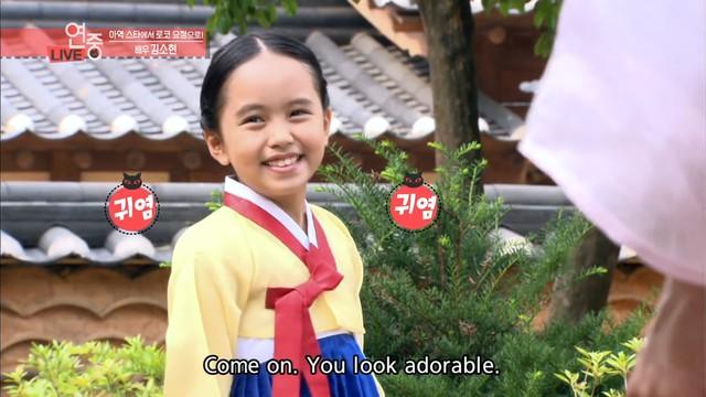 kim so hyun childhood