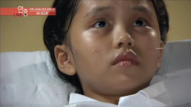 kim so hyun childhood old tv show