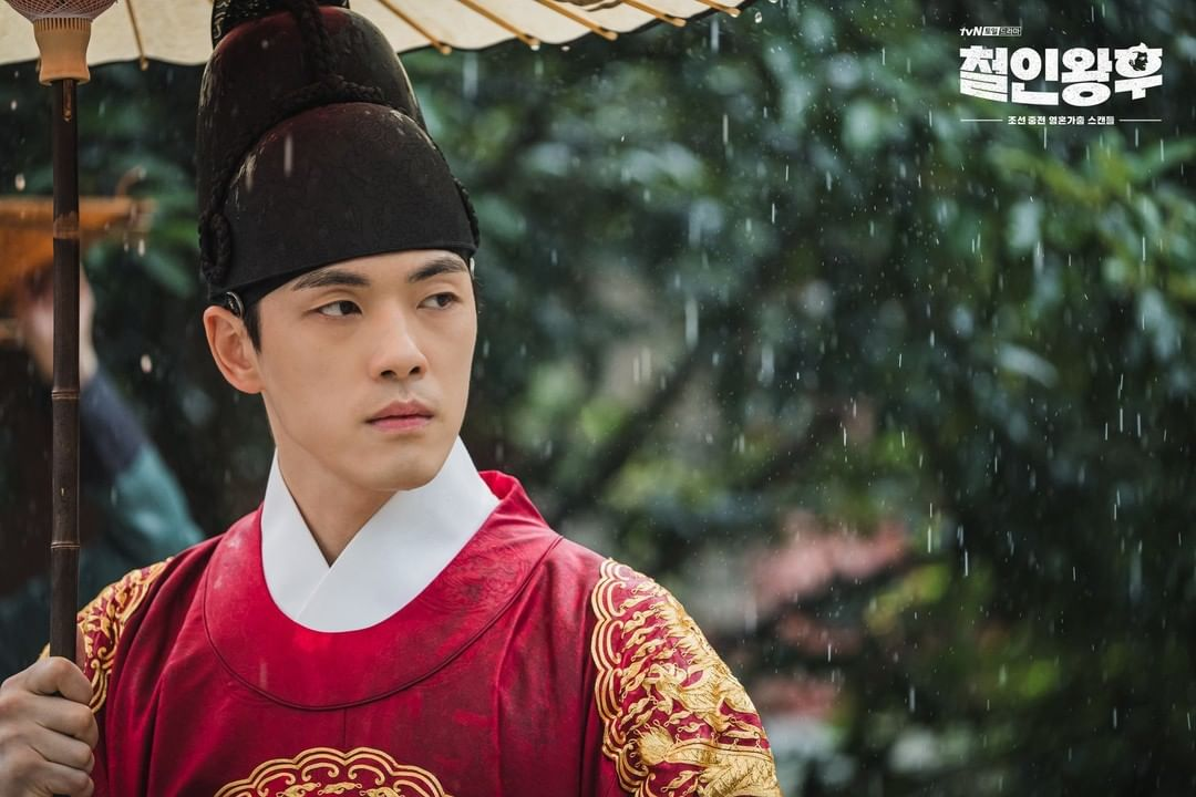Kim Jung Hyun in Mr. Queen
