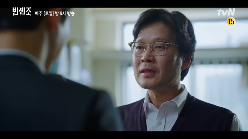 Vincenzo's Yoo Jae Myung
