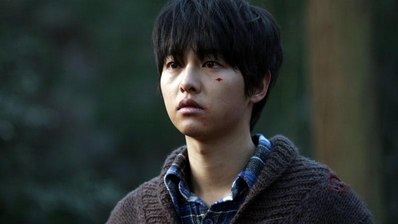 A Werewolf Boy by Jo Sung Hee