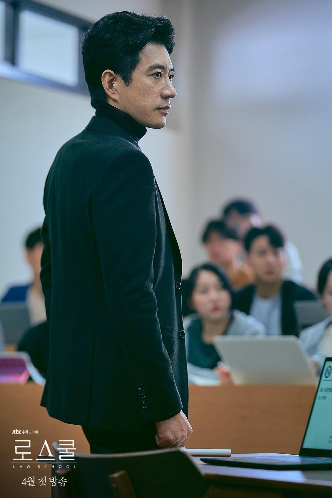 Kim Myung Min for the K-drama, 'Law School'