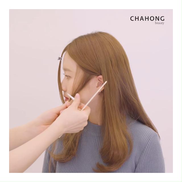 Korean sheer bangs tutorial