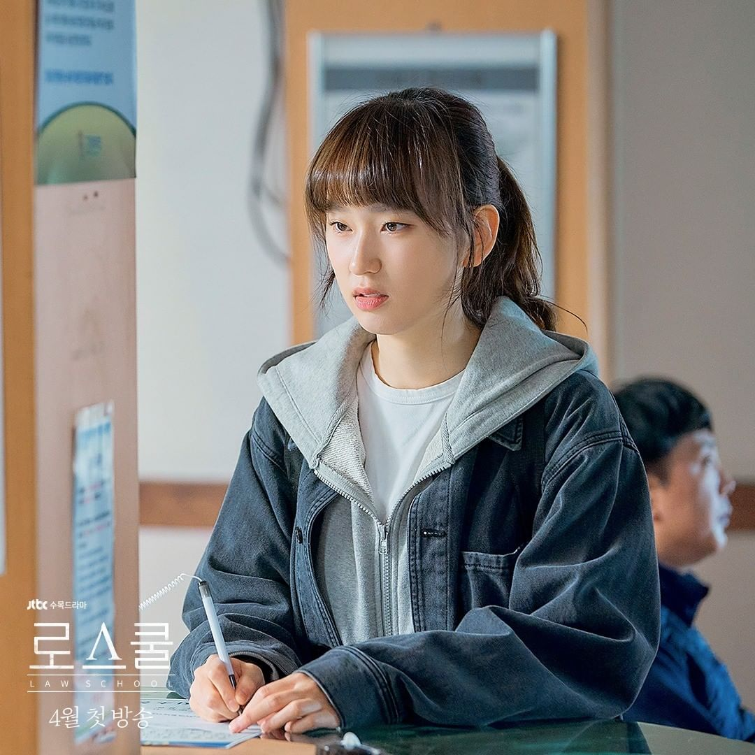 Ryu Hye Young for the K-drama, 'Law School'