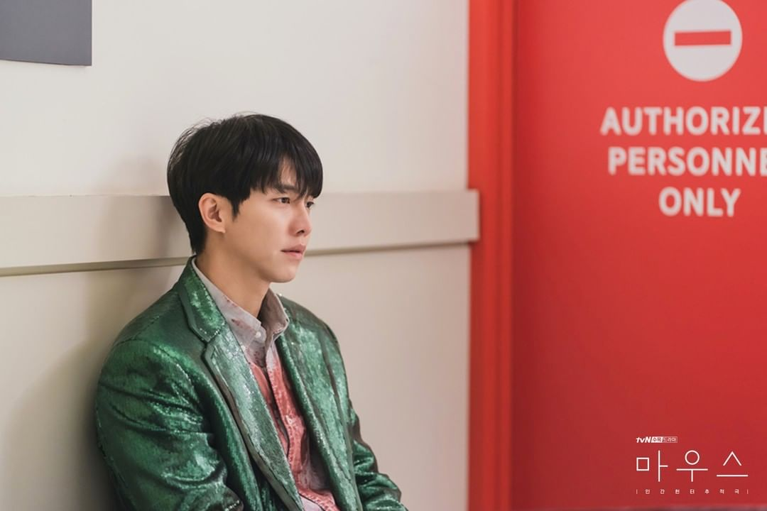 Lee Seung Gi in the K-drama, Mouse