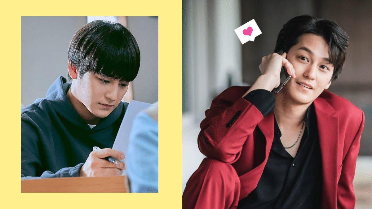 Must-Watch Kim Bum Korean Dramas