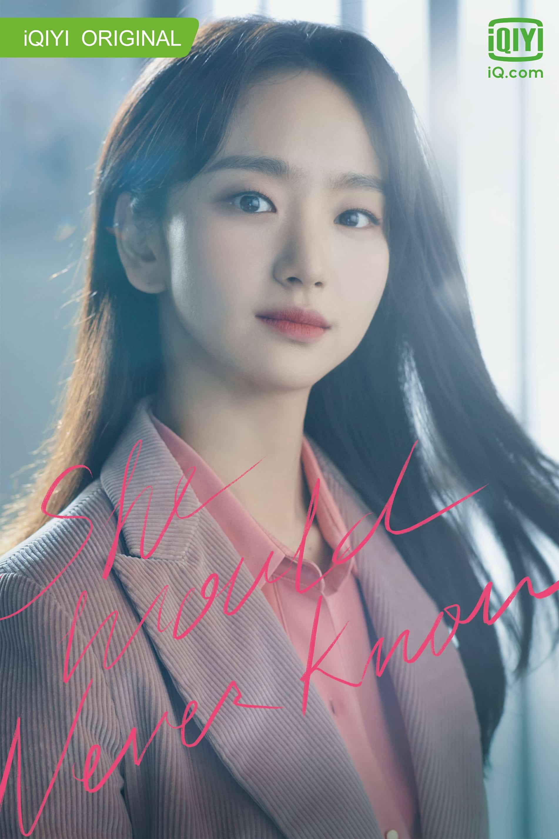Won Jin Ah