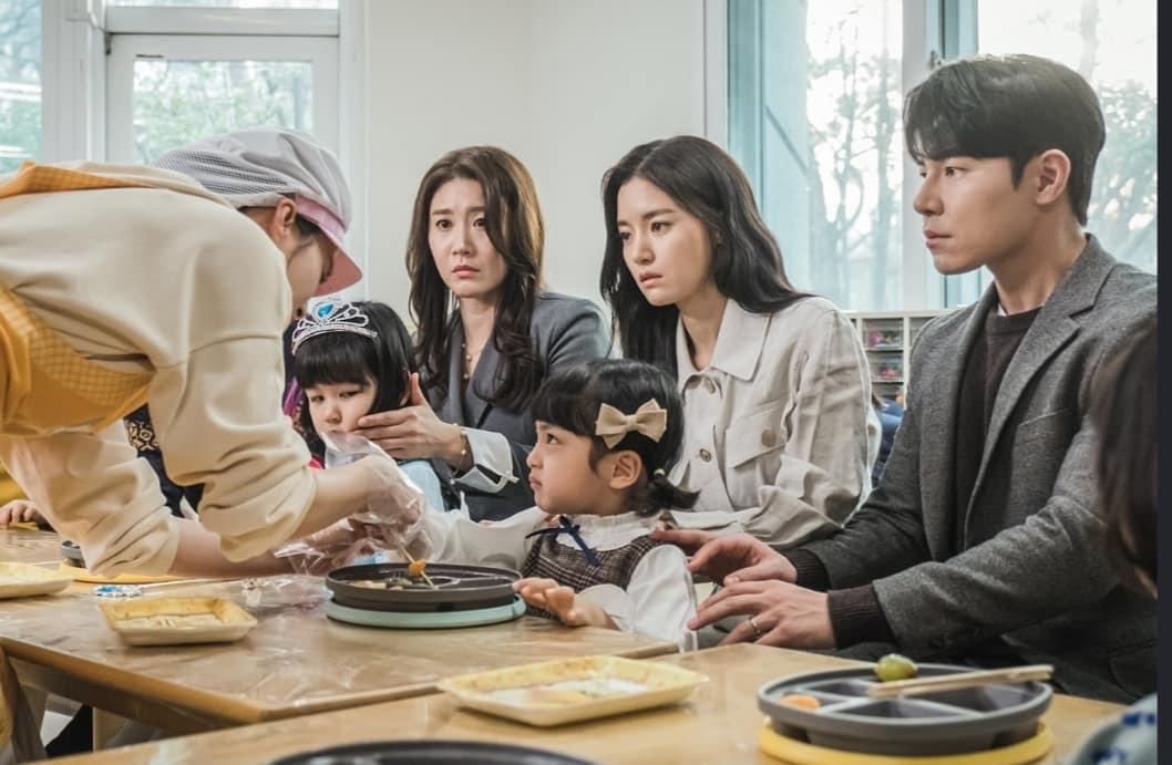 Yoo Yeon in Hi, Bye Mama!
