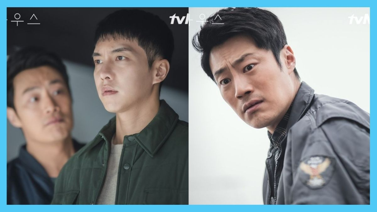 Mouse K-drama starring Lee Seung Gi and Lee Hee Jun