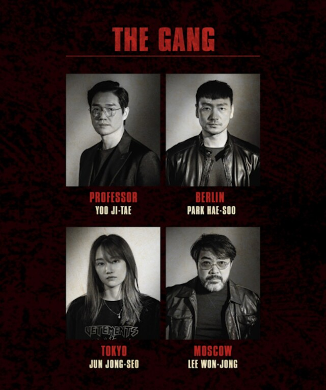 korean money heist cast