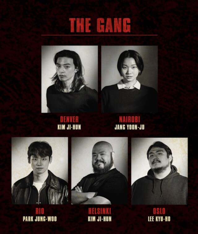 korean money heist