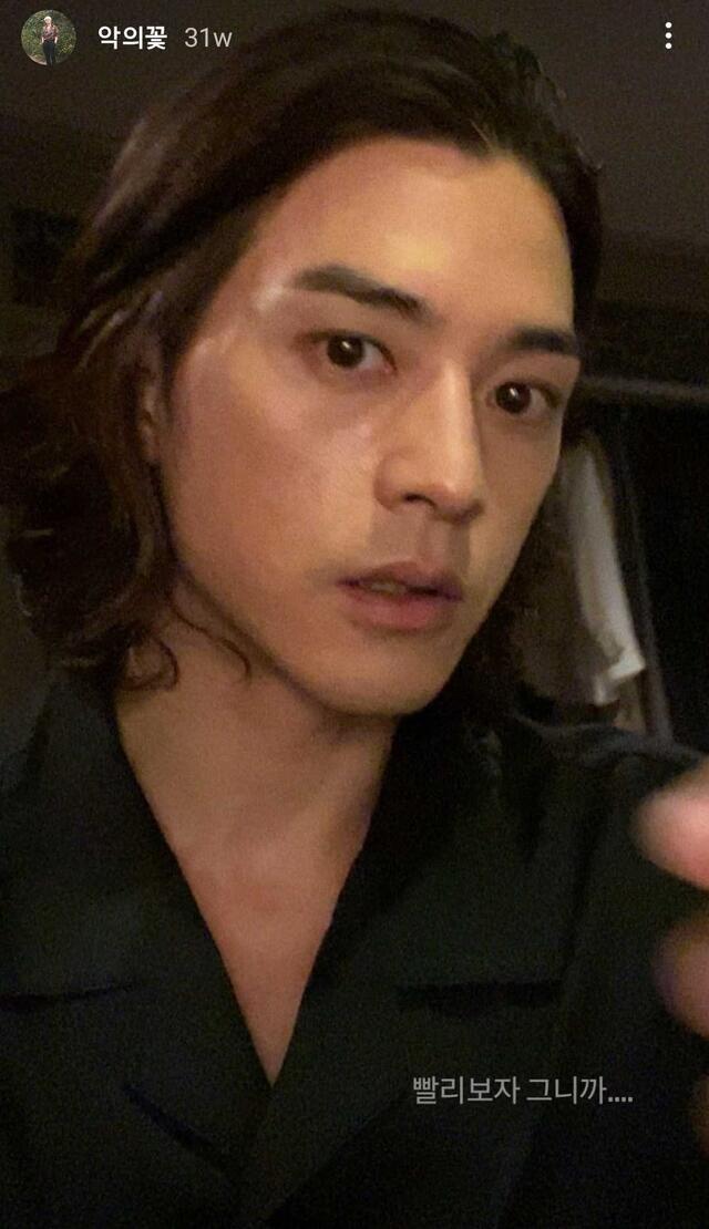 kim ji hoon actor