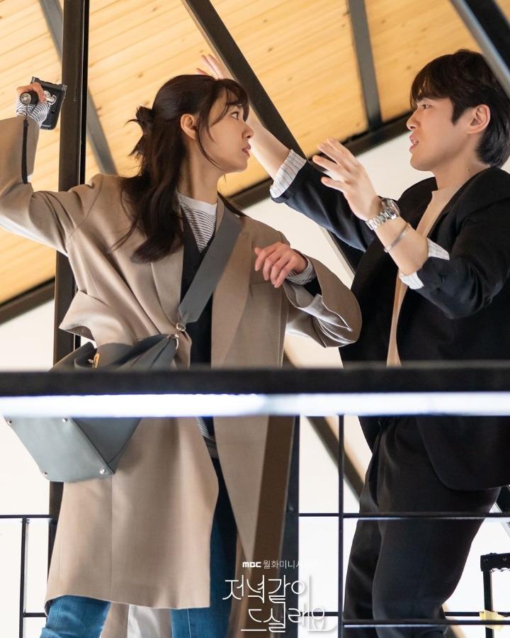Dinnermate Seo Ji Hye and Kim Jung Hyun