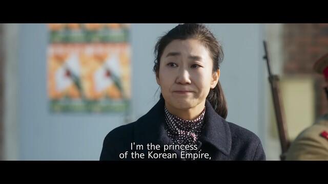 the last princess ra mi ran