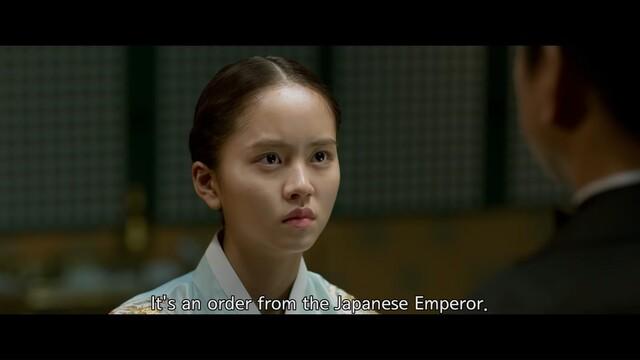 the last princess kim so hyun