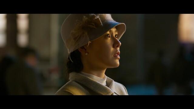 the last princess son ye jin